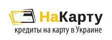 микрокредитование в Украине